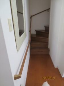 階段手すり新規