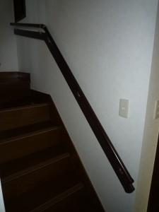 施工後 階段1の手摺