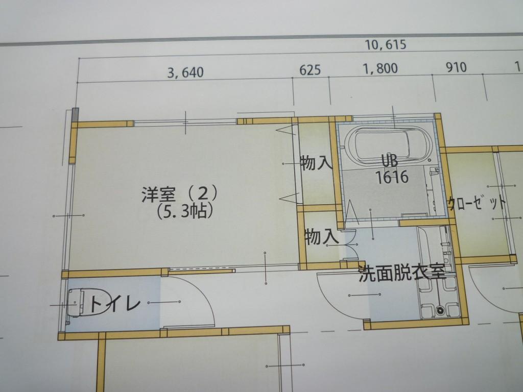 改装後の図面