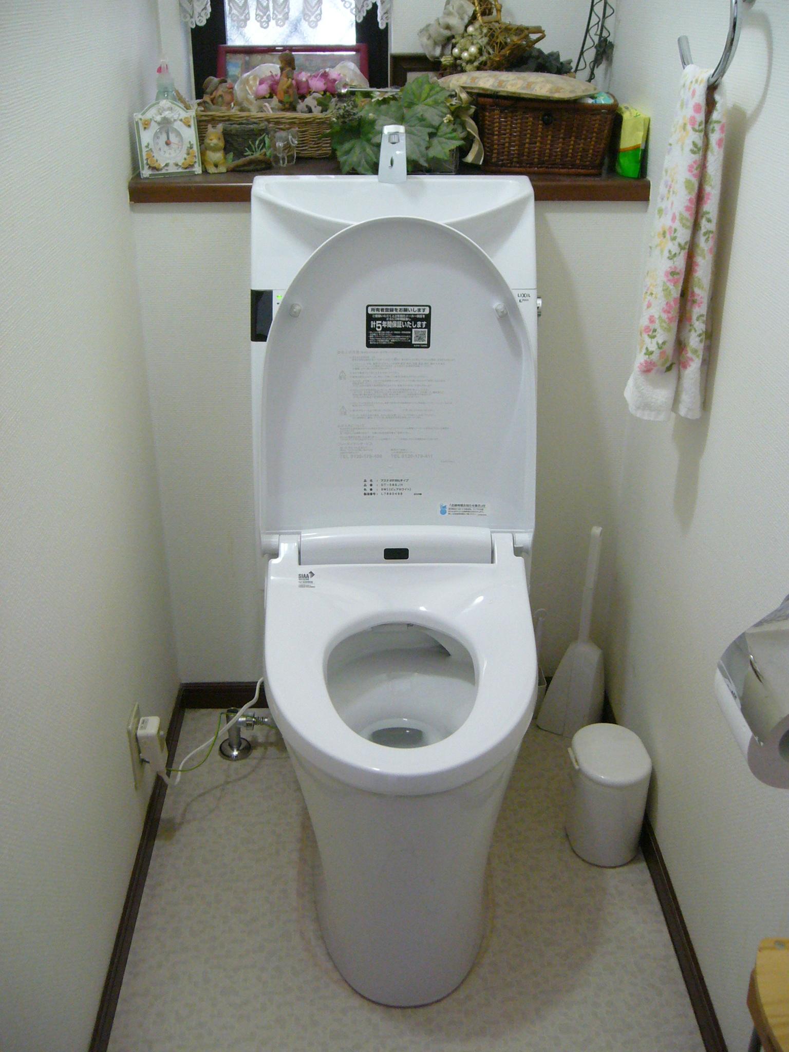 施工後(1階トイレ・開)