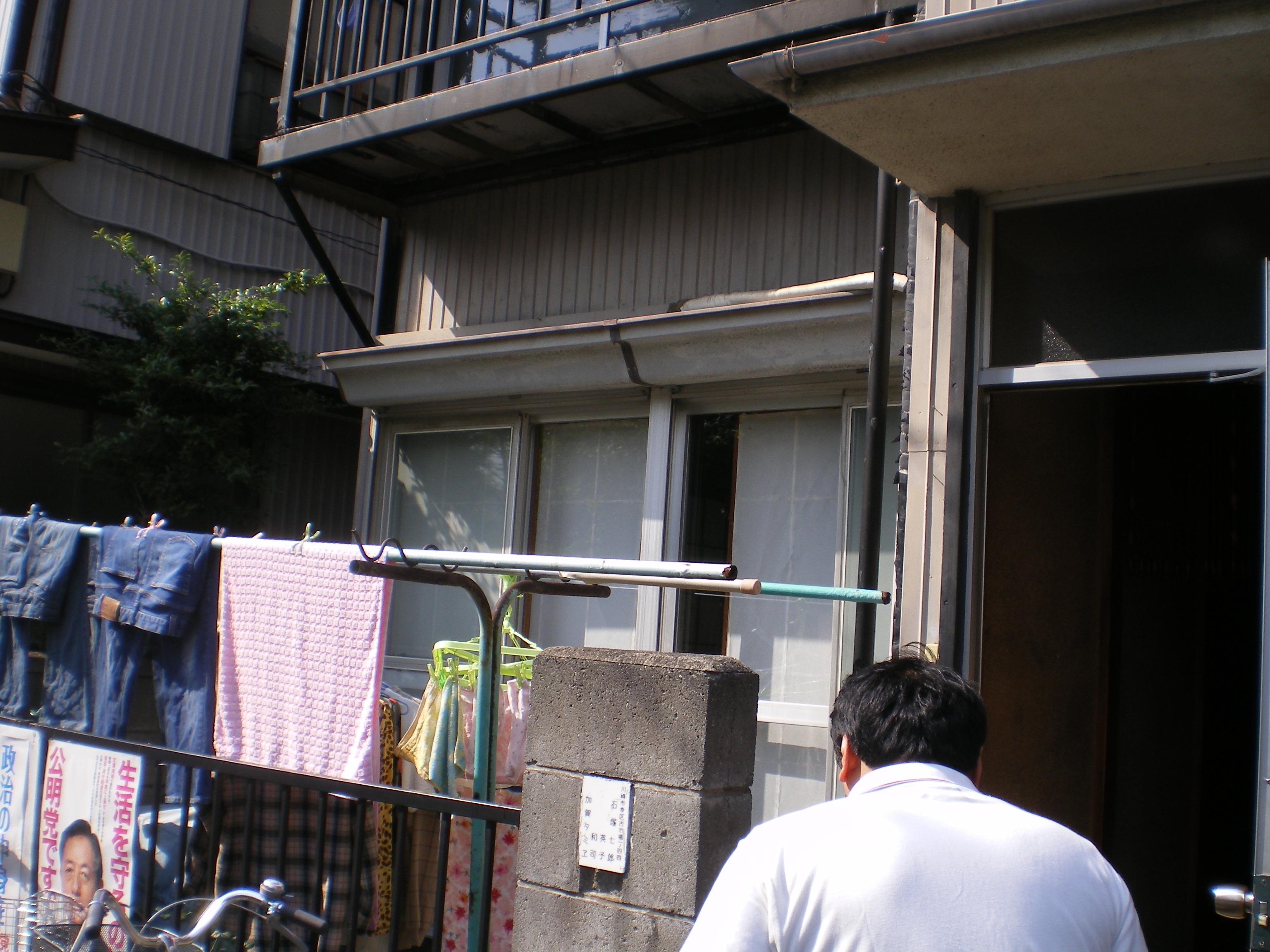 20091228_02.JPG