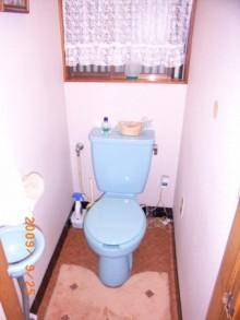 手洗付トイレをINAXサティスに交換
