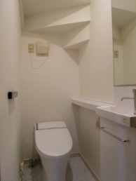 タンクレストイレ「サティス」