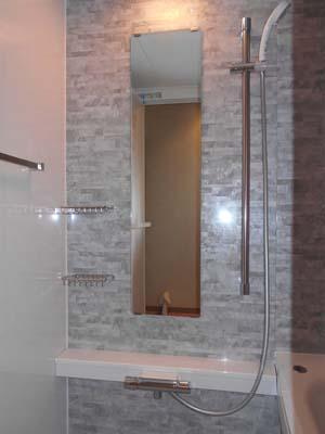 身体に優しい浴室へ