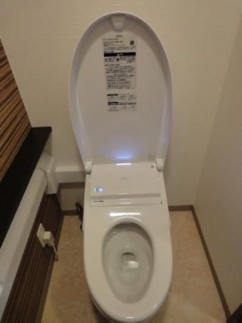 斬新なトイレ空間へ