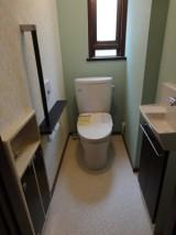 トイレを明るく楽しく快適に!