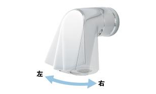 エアインスウィング水栓