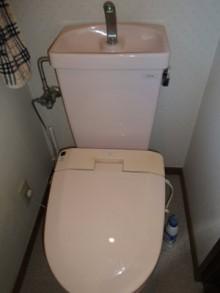 給排水連結型で手洗いを可能に