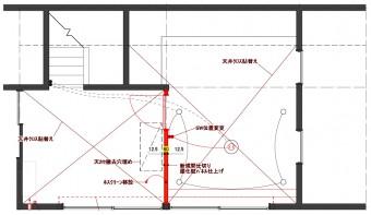 2階改修後図面