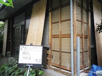 外壁補強で住みながらの耐震補強工事