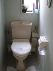 広くて快適なトイレ空間に