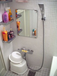 在来浴室から在来浴室に