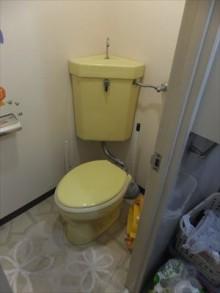 脱隅付きトイレ!!