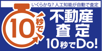 FC_10s_20170225-01-12