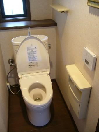 節水型トイレ ピュアレストEXに交換