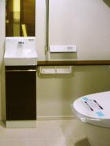 手洗器のないトイレに新設 LIXILサティスS+コフレル