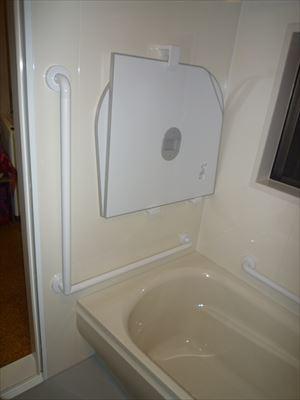 タイル貼のお風呂からユニットバスへ
