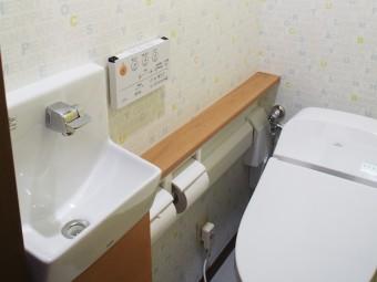 毎日楽しく元気いっぱいのトイレへ―TOTO GG-1