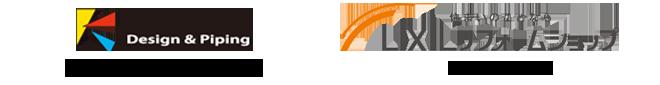目黒・世田谷のリフォームのことならケンテック、リノベーションのことならリノベ不動産 | KENTEC