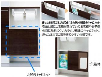 LIXIL サティスSタイプリトイレ手洗カウンター付にお取替え