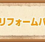 KENTEC様_HP_安心パック_1115_CS2